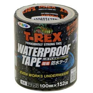 アサヒペン 4970925603401 T−REXウォータープルーフテープ 100MMX152C TW−103 ブラック 補修テープ 100mmX152cm 粘着テープ 簡易防水テープ