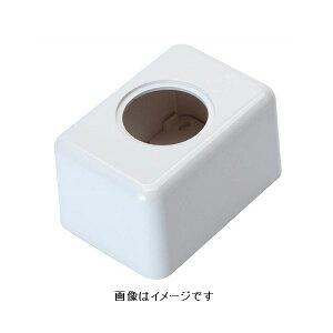 因幡電工 イナバ JEK-20 給水栓ボックスカバー JEK20