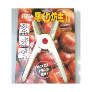 4930491011178 諏訪田製作所 栗くり坊主II