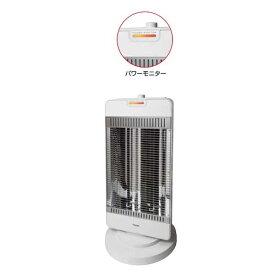 テクノス TEKNOS TSH-9200 シーズヒーター 1200W パワーモニター ホワイト TSH9200