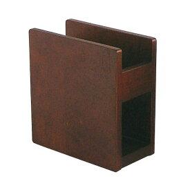 【ポイント5倍】4988484152865 ヤマコー SC木製ナプキンスタンド ブラウン 15286 021465001 ナプキン立て ペーパー 入れ物