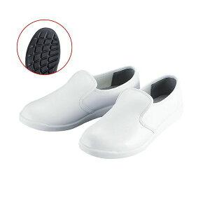 【ポイント5倍】4979058463005 ミドリ安全 ハイグリップ作業靴 27cm 白 H−800 スリッポンタイプ KND-378119 超軽量耐滑作業靴 厨房用シューズ コックシューズ