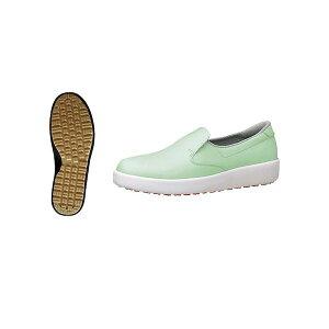 【ポイント2倍】4979058574251 ミドリ安全 ハイグリップ作業靴 24cm グリーン H−700N ミドリ安全ハイグリップ作業靴H-700N 超耐滑軽量作業靴 SKT4324