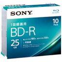 【ポイント2倍】4548736037076 ソニー 録画用BD−R 25GB 10枚 10BNR1VJPS4 SONY 10枚パック 4倍速 ホワイトワイドプリ…