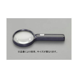 【ポイント2倍】エスコ EA756FC-3 x2.0/x4.0/100mm ハンドルーペ ライト付 EA756FC3