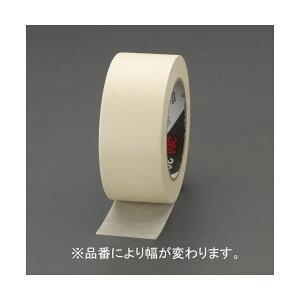 【ポイント2倍】エスコ EA943MC-50A 48mmx55m クレープマスキングテープ 塗装用 EA943MC50A