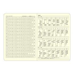 ダイゴーE949820−21MILLダイアリーB6HorizontalLeftMature
