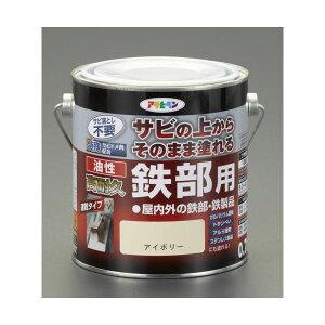 【ポイント2倍】エスコ EA942CG-131 0.7L 油性 錆止め塗料 黒 EA942CG131