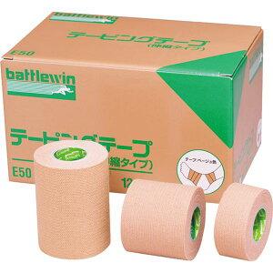 【ポイント2倍】4987167003340 【12個入】 battlewin E−50 エラスティックテープ E50 テーピングテープ ニチバン バトルウィン Eタイプ 伸縮テープ