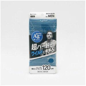 【ポイント5倍】東和産業 4901983346955 ワイルドメンズ銀抗菌ナイロンタオルネイビー