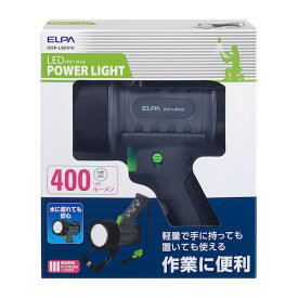 朝日電器 ELPA DOP-LSP010 LEDパワーライト DOPLSP010 エルパ ホイッスル付ストラップ ハンディライト 防犯グッズ アウトドア 懐中電灯 防災 400ルーメン