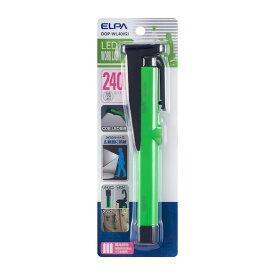 朝日電器 ELPA DOP-WL40(G) LEDペン型ワークライト DOPWL40(G) DOP-WL40G LEDワークライト ハンディライト アウトドア 防犯グッズ グリーン 懐中電灯