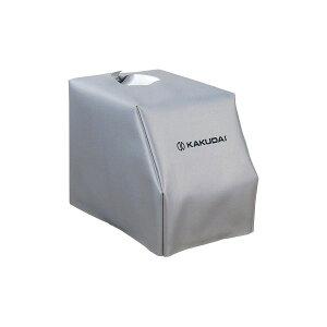 カクダイ 501-200 潅水コンピューター保護カバーJr 501200