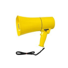 トーエイライト TOEI LIGHT 4518891267236 拡声器TS633 B2468 B-2468 学校機器設備用品 メガホン カクセイキTS633 変更拡声器TS633