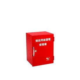 エバニュー EVERNEW 4934048035990 紙雷管保管庫 EGA221