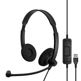 【あす楽対応】ゼンハイザー SC 60 USB ML (1000551) 両耳USBヘッドセット エントリーモデル ノイズキャンセリング 通話コントローラ付き ヘッドセット マイク付き オーバーヘッド コールセンター テレワーク リモートワーク WEB会議 オンライン会議【即納・在庫】