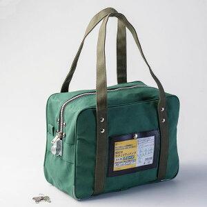 【ポイント2倍】ヒサゴ BGK02 鍵付きセキュリティバッグ A4用 グリーン 鍵付きセキュリティバッグA4用グリーン 71258 HISAGO セキュリティバッグA4用緑