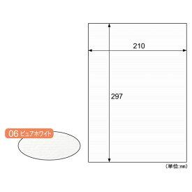 【ポイント2倍】ヒサゴ CP06S 【5個入】 カラー素材紙 クラッポストライプ/ピュアホワイト