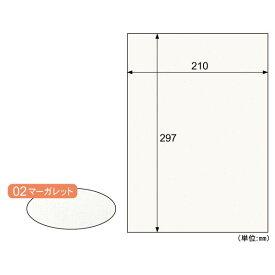 【ポイント2倍】ヒサゴ CR02S 【5個入】 カラー素材紙 クラッポスター/マーガレット