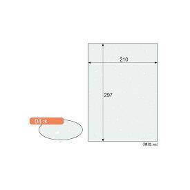 【ポイント2倍】ヒサゴ QF04S 【5個入】 カラー素材紙 クラッポフェザー/水