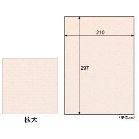 【ポイント2倍】ヒサゴ QP801S 【5個入】 カラー素材紙 クラッポドロップ A4ノーカット/ピーチ