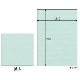 【ポイント2倍】ヒサゴ QP805S 【5個入】 カラー素材紙 クラッポドロップ A4ノーカット/ミント