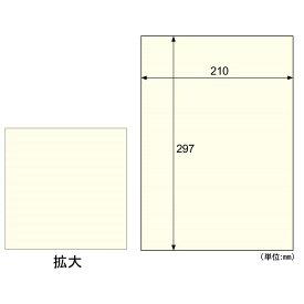 【ポイント2倍】ヒサゴ QP811S 【5個入】 カラー素材紙 クラッポドロップ A4ノーカット/オフホワイト