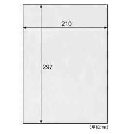 【ポイント2倍】ヒサゴ QW11S 【5個入】 カラー素材紙 クラッポ和紙/雲竜 白