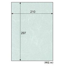 【ポイント2倍】ヒサゴ QW14S 【5個入】 カラー素材紙 クラッポ和紙/雲竜 水