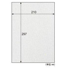 【ポイント2倍】ヒサゴ QW21S 【5個入】 カラー素材紙 クラッポ和紙/銀河 金銀入り 白