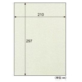 【ポイント2倍】ヒサゴ QW22S 【5個入】 カラー素材紙 クラッポ和紙/銀河 金銀入り クリーム