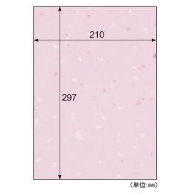【ポイント2倍】ヒサゴ QW33S 【5個入】 カラー素材紙 クラッポ和紙/すみれ 桃