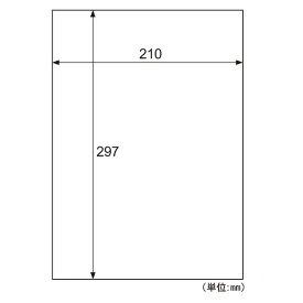 【ポイント2倍】ヒサゴ QW51S 【5個入】 カラー素材紙 クラッポ和紙/奉書 白