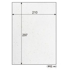 【ポイント2倍】ヒサゴ QW52S 【5個入】 カラー素材紙 クラッポ和紙/奉書 金銀振り