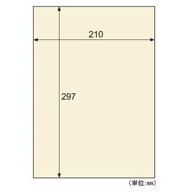 【ポイント2倍】ヒサゴ QW53S 【5個入】 カラー素材紙 クラッポ和紙/三椏 みつまた 調 きなり