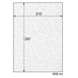 【ポイント2倍】ヒサゴ QW61S 【5個入】 カラー素材紙 クラッポ和紙/きらびき 鳳凰