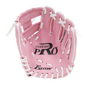 4982724111643 FALCON FG−1009 幼児用軟式グラブ 色:ピンク サクライ貿易 ファルコン ジュニア オールラウンド用グローブ 軟式少年用野球グローブ 幼児用キッズグローブ