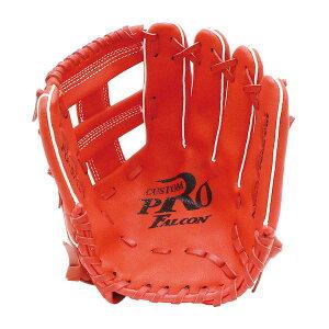 4982724112329 FALCON FG−5713 一般用・軟式グラブ 色:レッド オールラウンド用 ファルコン Sサイズ 野球グラブ グローブ 軟式一般 サクライ貿易 練習 スポーツ