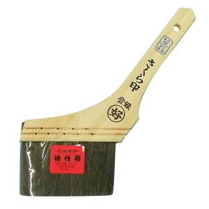 好川産業 4957549271209 ペン刷毛 さくら印 95mm