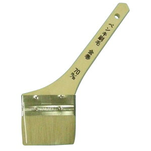 好川産業 4957549350652 ペンキ金巻用刷毛70mm