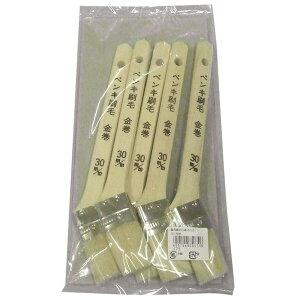 好川産業 4957549350706 ペンキ金巻用刷毛30mm 5本