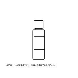 アズワン 1-3571-13 塩分計用校正液 ECNACL25PPT【1本】 1357113