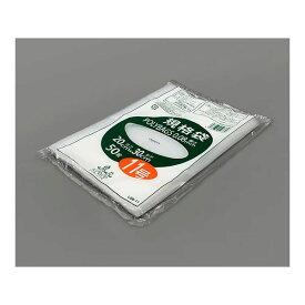 アズワン 3-9846-11 ポリバック規格袋 L08−11 50枚【1袋(50枚入)】 3984611
