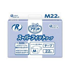 アズワン 7-2521-02 アテントRケアスーパーフィットテープM【1袋(22枚入)】 7252102
