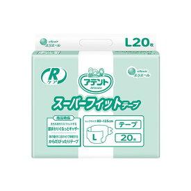 アズワン 7-2521-03 アテントRケアスーパーフィットテープL【1袋(20枚入)】 7252103