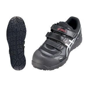 SSN0702 アシックス ウィンジョブ安全靴CP102 BK×シルバー 24.5cm