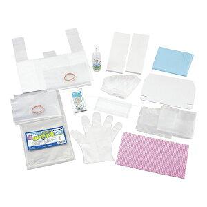 XNL0601 嘔吐物処理セット