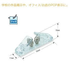 【あす楽対応】オープン工業 CX-30 ジョイントクリップ 透明 100個 CX30 バラ オープン工業ジョイントクリップ ジョイントクリップ100個バラ お徳用【即納・在庫】