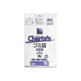 4902393394598 【40個入】 チェルタス ゴミ袋45L 厚口 白半透明 ゴミ袋 98752【キャンセル不可】