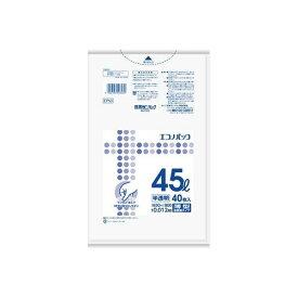 4902393503532 【25個入】 EP53 エコノパックエンボス半透明 45L 99738